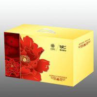 深圳工厂设计定做药品包装盒,白卡纸彩盒印刷,玩具彩盒纸盒印刷定制