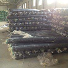 洗煤厂盖煤网 防尘网厂家 矿场盖土网