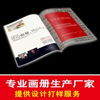 深圳样本画册印刷设计 宣传手册 书籍 教材 期刊设计排版