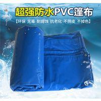 北京PVC防雨布厂家批发刀刮布 货车篷布 防水苫布