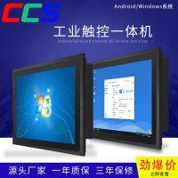 12寸工业超薄IP65防水防尘电容触摸一体机工业平板电脑生产厂家