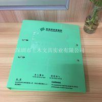土木专业定制优质可印刷2孔D型夹PP文件夹