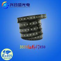 兴合盛厂商直供 3W SMD贴片3535红外二极管850红外大功率LED灯珠