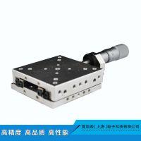 FZ12系列 可定制Z12-50L手动微调架 一维线性微调架 现货供应