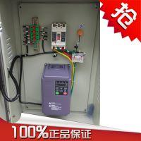 供应110KW一拖一消防专用变频调速电气控制柜 上海能垦恒压供水控制变频柜