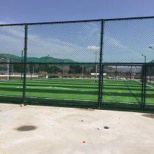 三门峡球场围网 〈国帆丝网〉球场围网质量好
