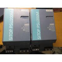 德国进口 Siemens/西门子6ES7321-1BH02-0AA0电源单元