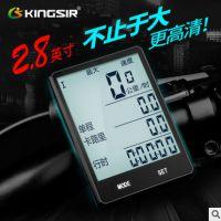 自行车码表大屏中文无线夜光防水里程测速器骑行山地骑行装备