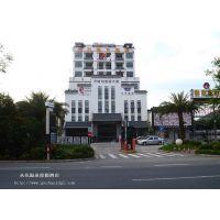 广州市万隆酒店有限公司