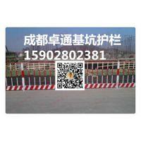 四川护栏,成都建筑工地护栏,四川基坑护栏,临边护栏生产厂家。