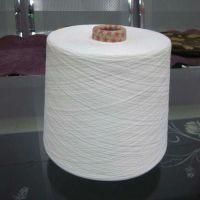 仿大化涤纶纱-5-47支涤纶纱高邑县得利达纺织专业生产