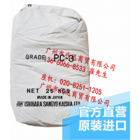 ISK日本石原Tipaque PC-3氯化法小粒径金红石型钛白粉