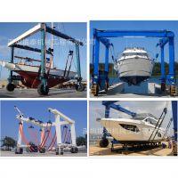 游艇龙门吊 游艇起吊搬运设备 50吨至1000吨