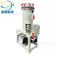 耐酸碱过滤器 优质泵浦 电镀过滤机