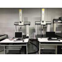 海克斯康三坐标测量工件,pc-dmis软件产品测量