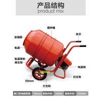 供应小型混凝土拌料机 不锈钢水泥沙石砂浆搅拌机