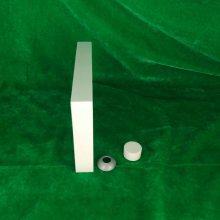 煤粉管道耐磨陶瓷衬板 规格:150*50*10 密度3.65 硬度88 淄博厂家供应