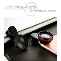 猎奇新品手机***镜头LQ-033,5层无畸变镜片0.6X广角+15X微距镜头,通用***镜头
