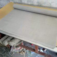 筛网制品 不锈钢编织筛网 涤纶密纹网