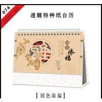 深圳简约烫金台历定做,企业专版台历免费设计定制印刷