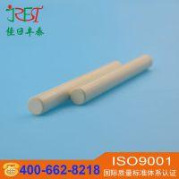 氧化锆陶瓷棒子陶瓷管陶瓷柱塞 陶瓷螺母螺丝钉 陶瓷异形件定制