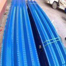 环保挡风抑尘墙 搅拌站防尘网 旺来防风抑尘板网厂家