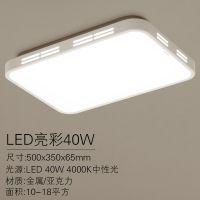 飞利浦亮彩70W瓦LED方形吸顶灯家居照明吸顶灯