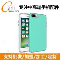 广州防摔三星S8手机防摔壳工厂贴牌深圳沃尔金10年手机壳生产