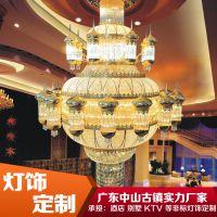 酒店堂水晶吊灯KTV会所酒楼售楼部宾馆宴会厅灯饰灯具定制厂家1051 欧式水晶灯