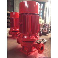 供应孜泉XBD1.7/39-100L-125IA消防泵 室内喷淋泵价格 消火栓泵型号