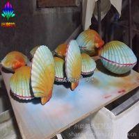 海洋贝壳定制 海洋主题多彩仿真贝壳玻璃钢雕塑 海洋主题场景制作