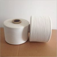 针织纱23支气流纺--仿大化涤纶纱