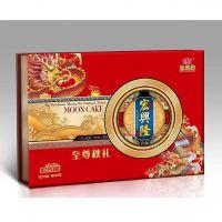 深圳厂家设计定制高档化妆品精装盒 手工精装包装盒设计定做
