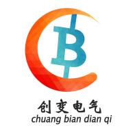 郑州创变电气有限公司