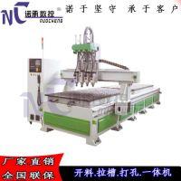 诺承nc-1325q四工序数控开料机优势 门板雕刻机多少钱 橱柜衣柜下料机