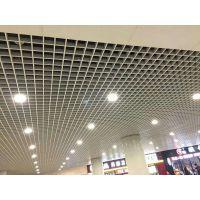 40*150*0.4铝格栅生产厂家 铝格栅吊顶主副龙骨纵横分布,层次分明、立体感强