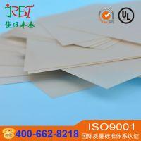 ALN氮化铝陶瓷片 高导热散热耐磨氮化铝陶瓷基板基片