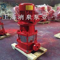 XBD7.2/10G-GDL 多级消防泵3C认证 喷淋泵 消防稳压泵 消火栓泵