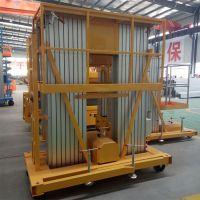 航天厂家直供全国铝合金升降机 电动液压升降台 移动式升降机