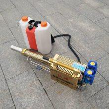 手提弥雾机使用方法 果园打药烟雾机 180K烟雾机多少钱