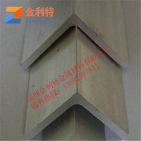 环保6061角铝价格 硬质6061角铝规格尺寸
