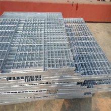 钢格栅理论重量 铝格栅价钱 上海水沟盖板