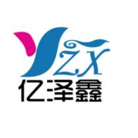 深圳市亿泽鑫科技有限公司