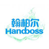广州市翰霖塑料包装有限公司