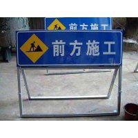河南凌腾道路施工标志牌哪有.标示牌加工定做,标志牌.标识牌价格。