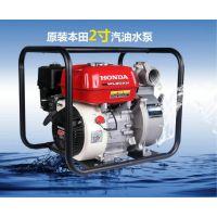 供应本田汽油机水泵WL20XH