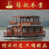 私人定制18米大型水上餐厅船/KTV休闲接待船/商务接待船/水上房船