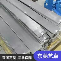 广东艺卓批量单件设备大板半精加工厂家供应