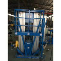 大理双柱14米铝合金升降机 厂家源头供货四轮移动式升降台