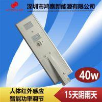 个旧分体式太阳能路灯工程 鸿泰40W锂电池太阳能路灯批发